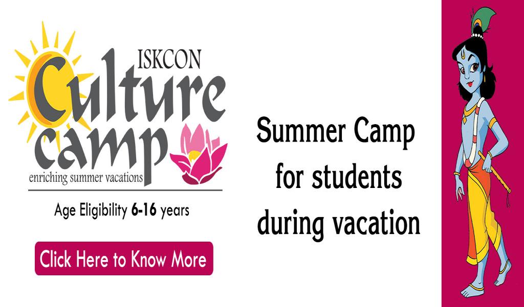 Culture Camp 2019
