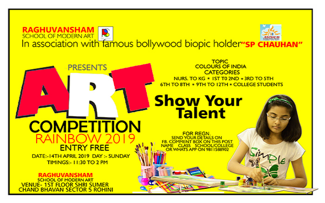 Raghuvansham Art Competition 2019