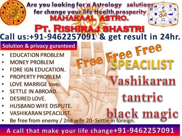 best _ astrologer _ for LOVE problem solve _+91-9462257091