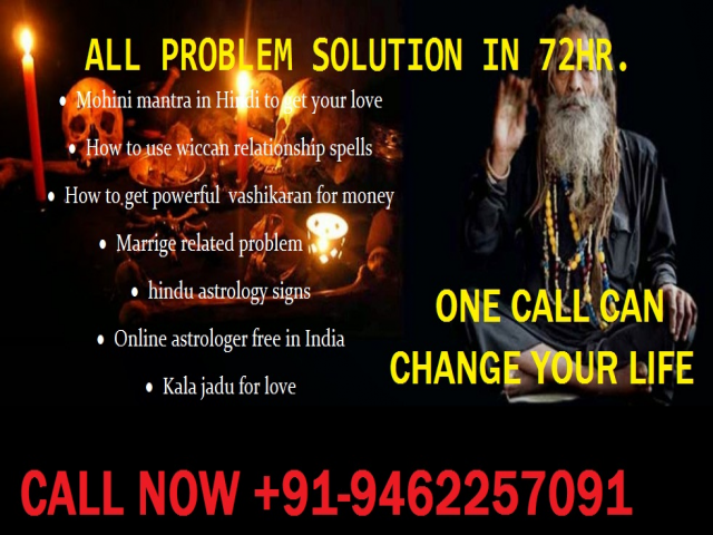 world best NO. 1 vashikaran tantrik babaji call now __+91-9462257091