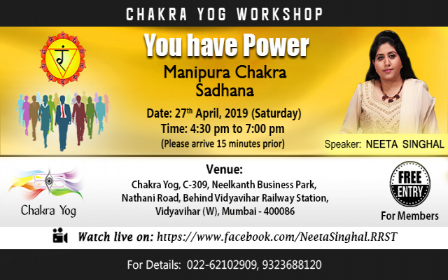 You have Power - Manipura Chakra Sadhana workshop