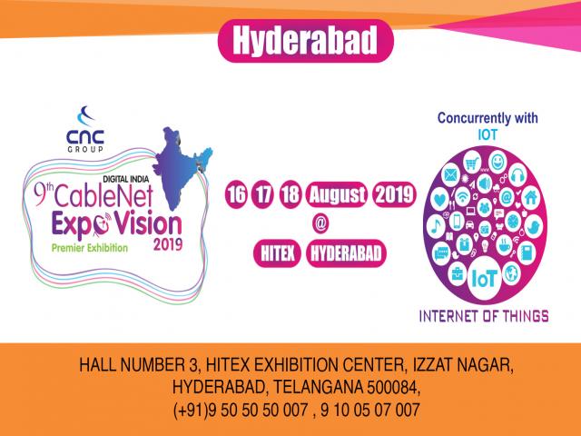 Cablenet Expovision Exhibition