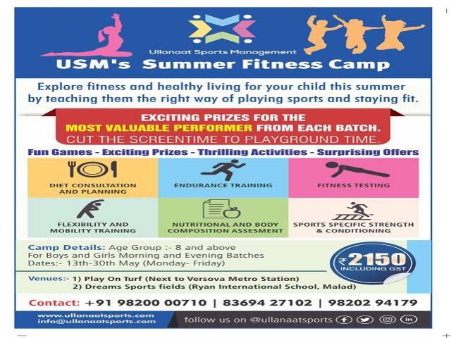 USM's Summer Fitness Cammp