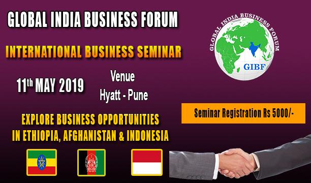 international business seminar