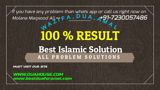 wazifa to Get your lost love back +91-7230057486