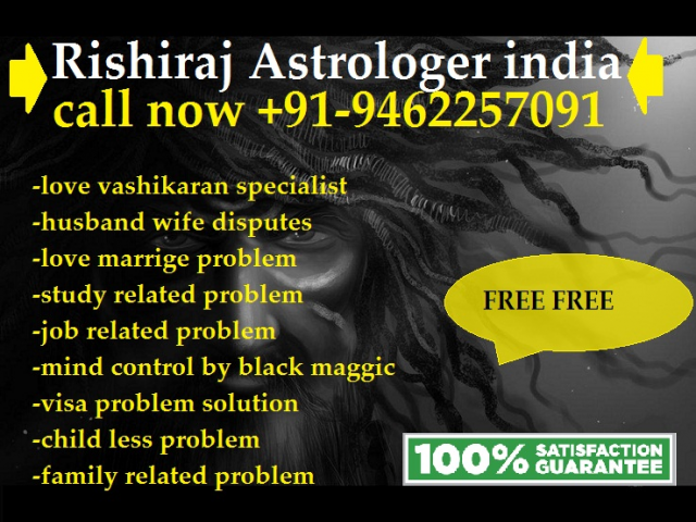love related problem ) solution ( by best astrologer _+91-9462257091