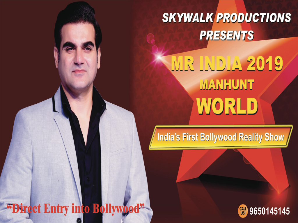 Skywalk Productions Mr India Eligibility Criteria