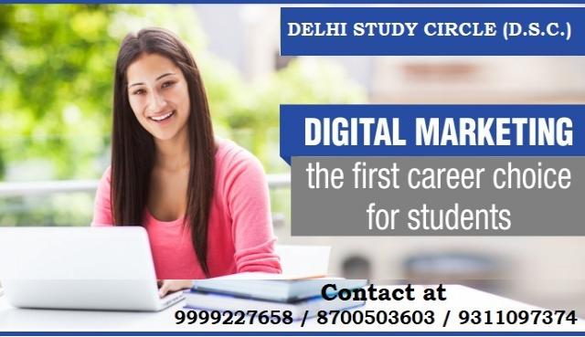 Digital Marketing and SEO/SMO Classes in Dwarka at Delhi Study Circle