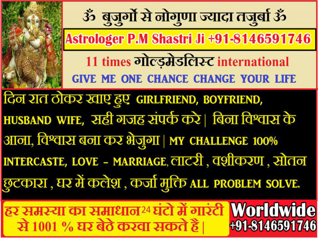 Love Problem Solution Baba Ji +91-8146591746 | Available