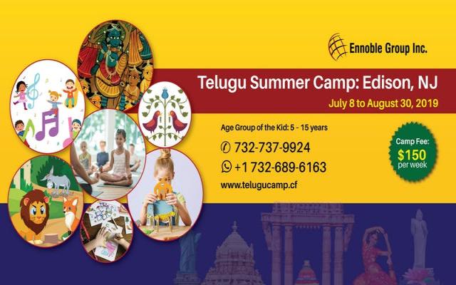 Telugu Summer Camp