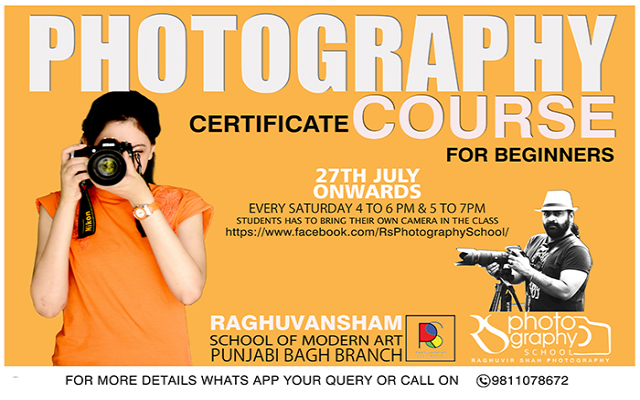 Photography Certificate course for Beginners