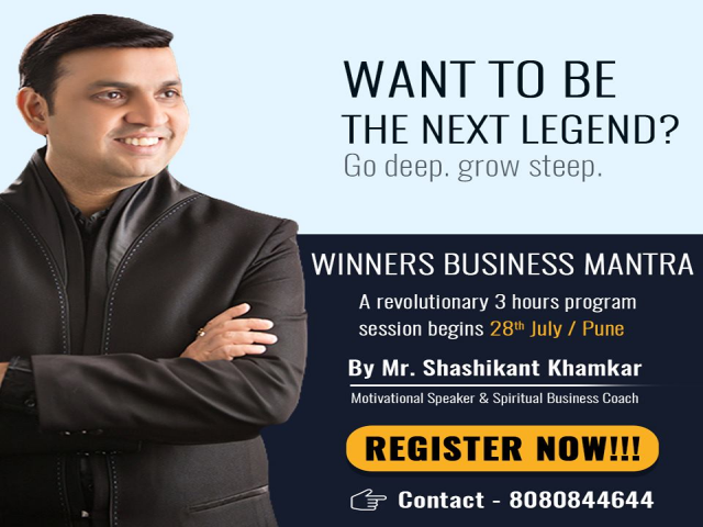 Business Event in Pune 2019 by Shashikant Khamkar