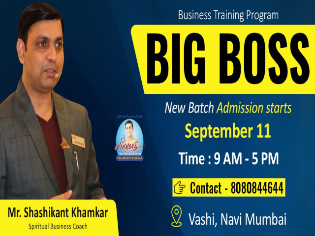 Bigg Boss Event in Vashi by Shashikant Khamkar