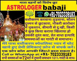 BLAcK mAgIc sPeCiAlIsT+91-7023339183  vashikaran love back MoLvI Ji