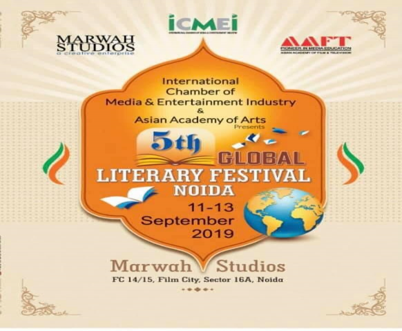 5th Global Literary Festival Noida