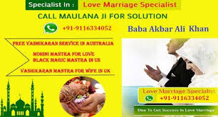 +91-9116334052 girl love matters solutions MolviJi