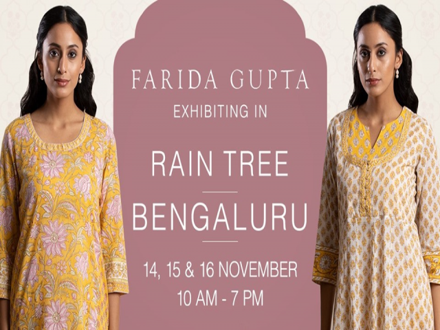 Farida Gupta Bengaluru Exhibition (Rain Tree)