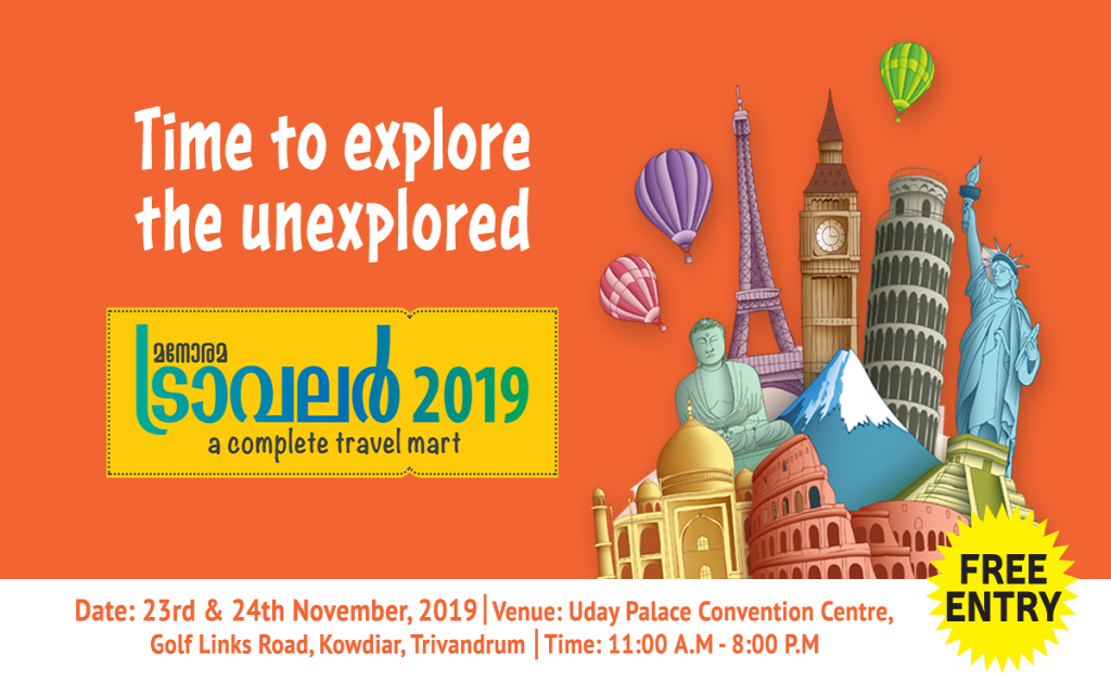 Manorama Traveller 2019 - A Complete Travel Mart At Trivandrum
