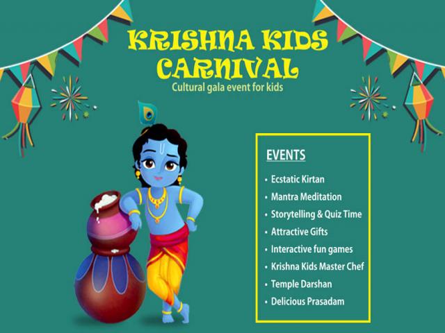Krishna Kids Carnival December