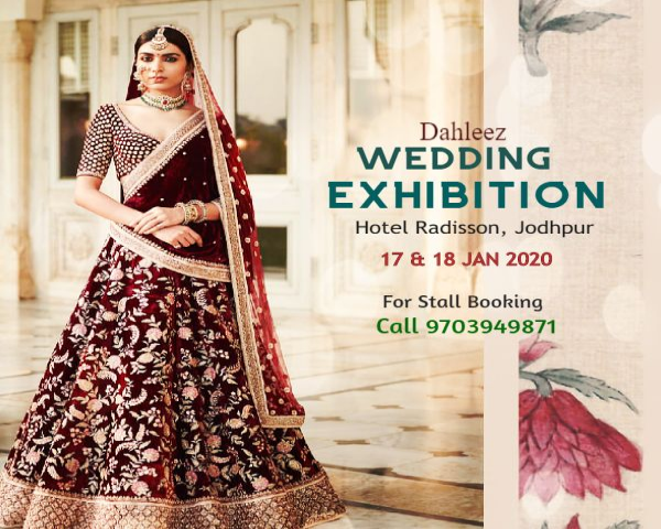 Dahleez Lifestyle & Fashion Exhibition at Radisson, Jodhpur - BookMyStall