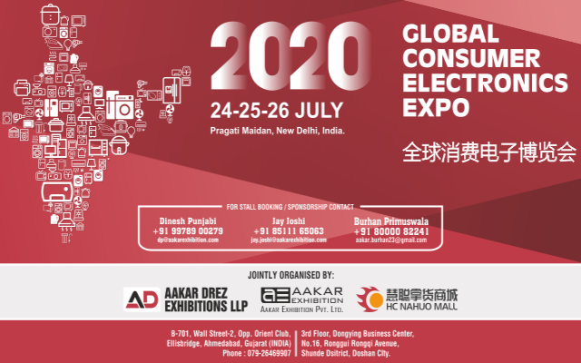 Global Consumer Electronics Expo 2020
