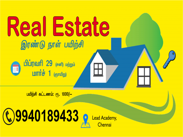 Real Estate Business Workshop in Chennai
