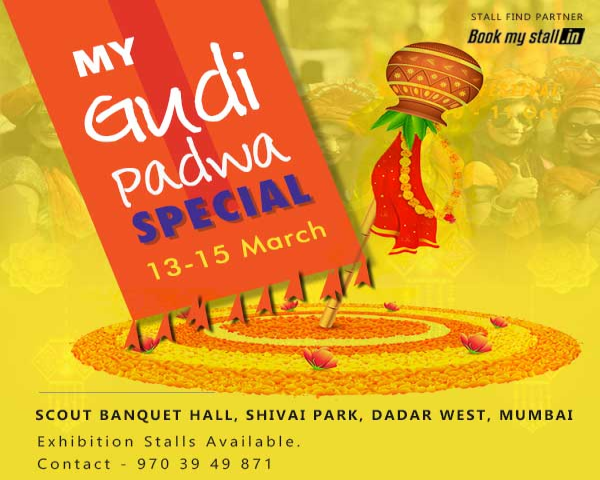 My Gudi Padwa Special at Mumbai - BookMyStall