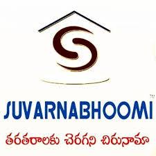 Suvarnabhoomiinfra Realestate Company - Openplots in Hyderabad