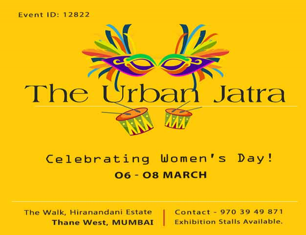 The Urban Jatra Exhibition at Mumbai - BookMyStall