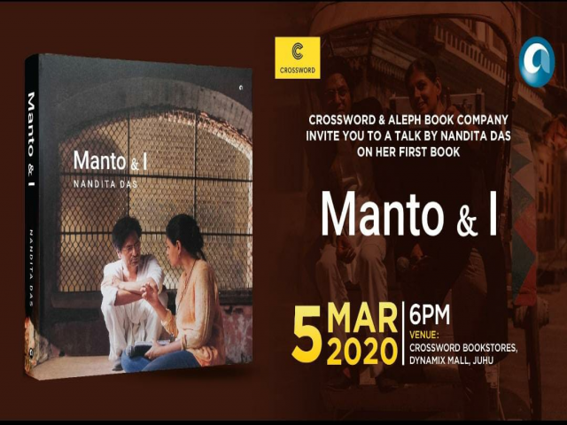Nandita Das to shed light on her first book Manto & I