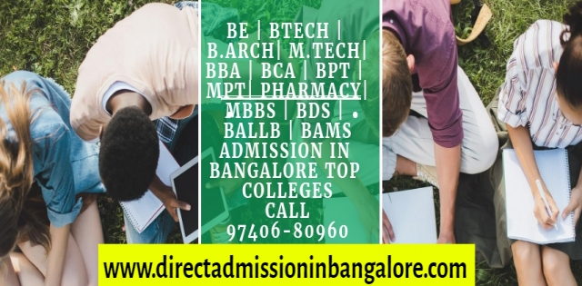 Direct admission in rv college of engineering,