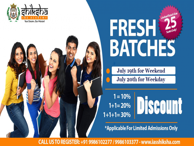 New batches for 2021 will starts on 19th July,2020 for weekend and 20th July,202