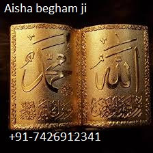 black magic for attract someone +91-7426912341