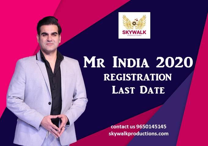 Mr India 2020 Registration Last Date