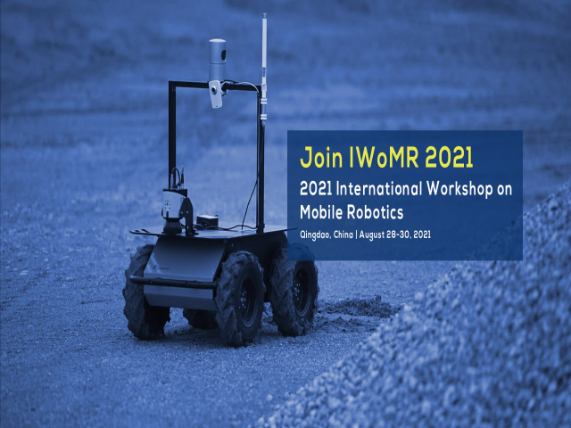 2021 International Workshop on Mobile Robotics (IWoMR 2021)