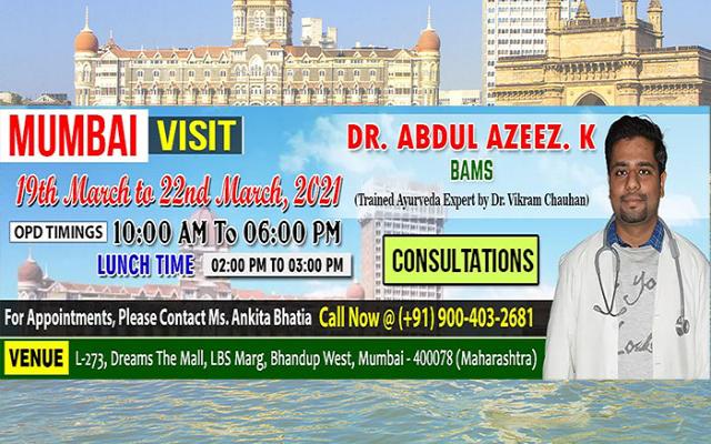 Ayurvedic Consultations in Mumbai By Trained expert of Planet Ayurveda