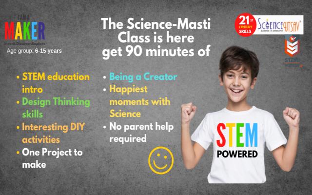 I am Maker - Inventor (Kiddo, Junior, Senior)